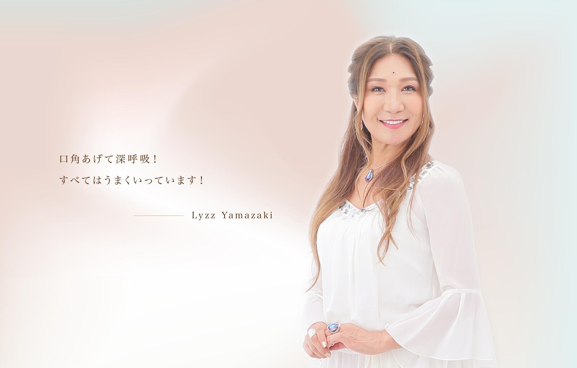 Lyzz Yamazaki