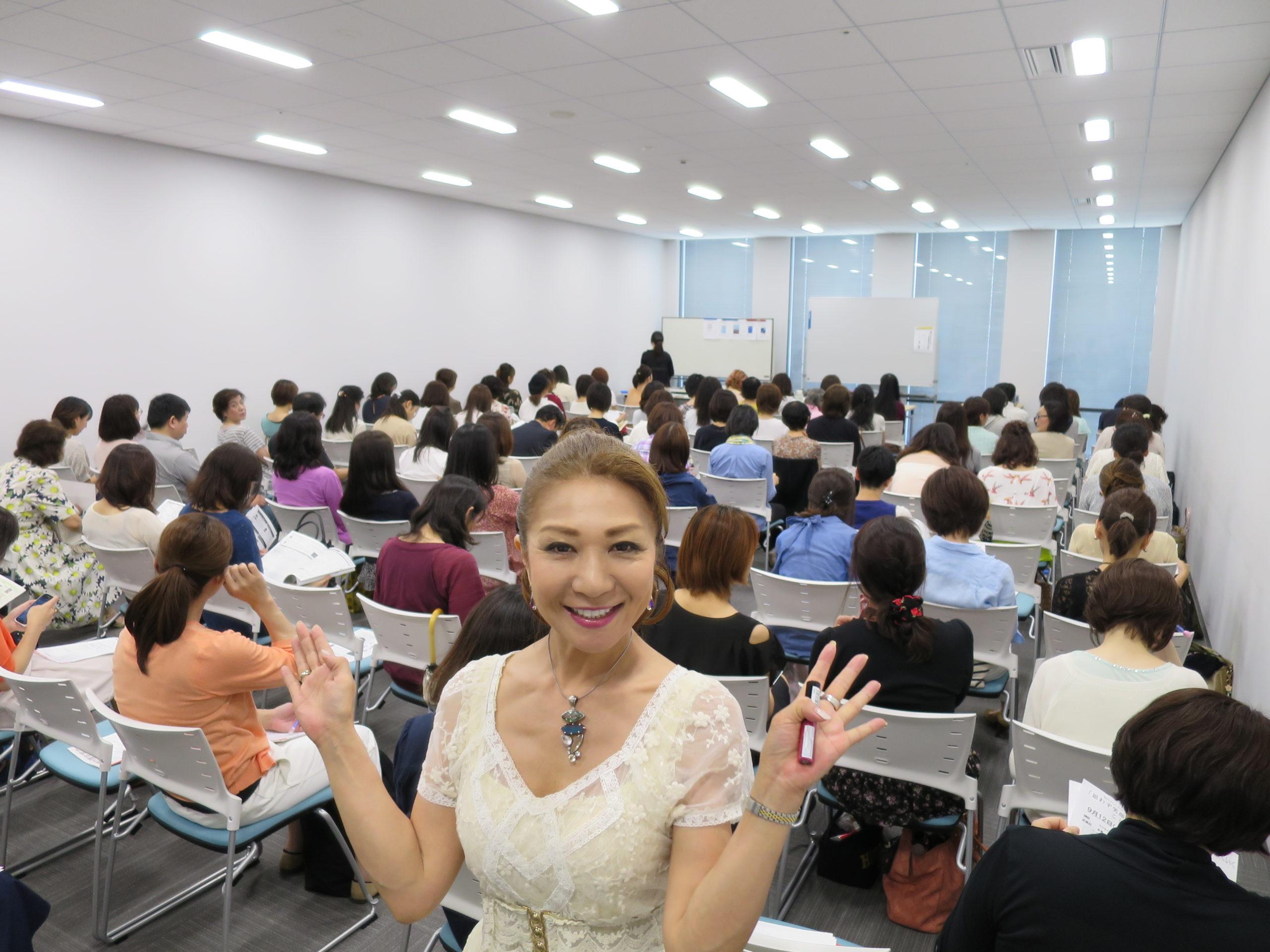 大阪朝日カルチャーセミナー